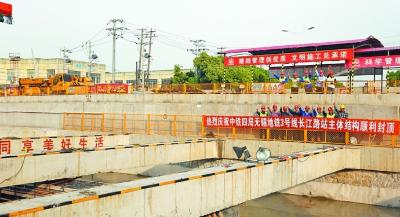地铁3号线两车站主体结构率先封顶