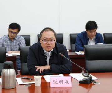 张明康主任主持召开全市发改条线前三季度经济形势座谈会